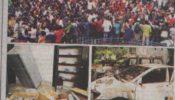 কোটা সংস্কারের দাবীতে আন্দোলন ঢাকা রাজশাহী