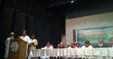 আমরা মতলববাসি সমাজ কল্যান সোসাইটি, ঢাকা এর উদ্যোগে ইফতার মাহফিল অনুষ্ঠিত
