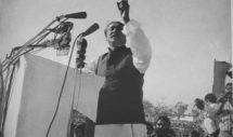বাঙালী জাতীর স্বাধীন সত্তার বিকাশ , স্বাধীনতা দিবস