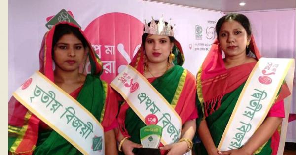 'স্বপ্ন মা সেরা দশ' প্রতিযোগিতায় মুকুট পেলেন সংগ্রামী ইতি আক্তার