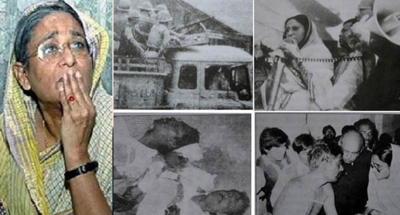 শেখ হাসিনাকে হত্যাচেষ্টার মামলায় ৫ জনের মৃত্যুদণ্ড