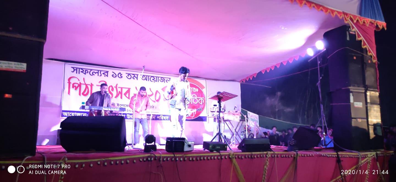 মৌলভীবাজার শমশেরনগরে ১৫তম 'পিঠা উৎসব' দর্শনার্থীদের ঢল