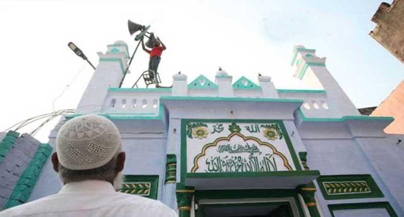 ভারতের হাইকোর্ট মসজিদে মাইক ব্যবহার চলবে না